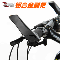 Bike pair to the mountain bike dead speed plus high horns handlebar vice grasp the aluminum alloy cross the riding accessories