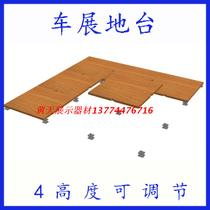 Auto Show terrace plate adjustable foot table adjustable height auto 4s 痁 event Promotion exhibition wooden Terrace
