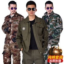 Cotton overalls suit men thicker wear-resistant multi-pocket camouflage Steam service anti-hot welding service