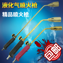 Torch gas torch gas torch household disinfection heating torch gas torch