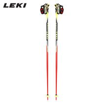 (Leki Germany)outdoor ski poles men and women ski poles 634 6773
