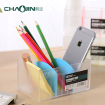 Toward the acrylic transparent drawer office desktop storage box stationery jewelry finishing storage cabinet small storage box