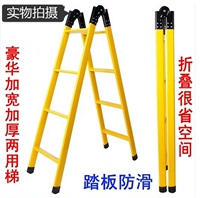 Thickened 1 5 meters 2 meters word ladder dual-use ladder folding home straight ladder steel pipe engineering telescopic ladder attic ladder