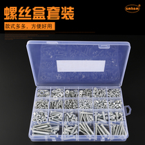Hexagon screw set box M3M4M5 screw nut nut bolt screw gasket home Bolt mixed box