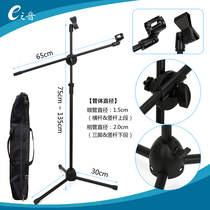 E sound E107 metal microphone stand floor stand three feet microphone stand condenser microphone stand with double clip