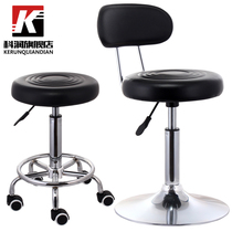 Kerun bar counter chair bar chair beauty chair backrest stool swivel lift bar chair high foot round stool bar stool fashion