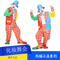 Clown spectacle vêtements smoking clown costume clown costume treillis mâle adulte clown costume robe de cosplay