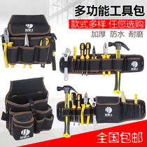 Golden Knight tool pockets canvas thickening large tool bag multi-function trumpet bag storage electrical kit