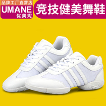 Beautiful Nicole square shoes women soft bottom children White training shoes professional athletic bodybuilding competition shoes non-slip mens