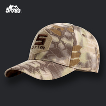 51783 Military Fan supplies outdoor camouflage baseball cap python tattoo battle hat run Nick hat training hat Man