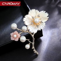 Korean edition elegant Mother Beifa brooch female celebrity temperament coat pin brooch dress Accessories collar PIN Badge