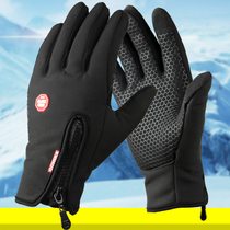 Riding gloves mountain bike autumn and winter long finger all-finger warm windproof touch screen gloves motorcycle equipment