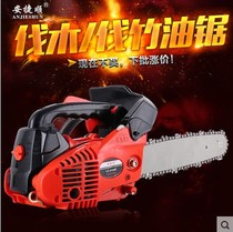Anjieshun gasoline saw cutting bamboo logging saw high power bamboo saw easy to start 12-inch household mini small saw