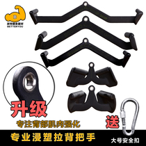 Strength equipment high pull down rod boating handle gym equipment sitting bag plastic bird accessories pull back
