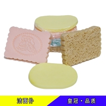 Delicate soft sponge wash face pounce clean face pounce makeup powder pounce thickened with absorbent sponge wash face scrub tool.
