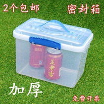 Sealed box carry-on plastic storage box make-up box box high-grade fruit box environmental protection.