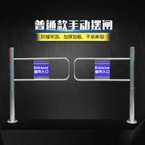 Supermarket one-way door import and Export Import and export access door entrance supermarket induction door stainless steel door guide door