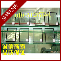 5 9A 8 hollow glass doors and windows Beijing broken bridge aluminum plastic doors and windows hollow tempered glass sun room price
