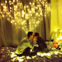 LED love lights Valentines day adult birthday KTV room decoration lights props romantic proposal layout creative supplies