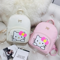 Children Korean version of the tide mini backpack Princess children girls cute leather shoulder bag girl fashion casual bag