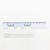 IPD ruler plastic IPD ruler soft foot IPD measuring ruler double-sided scale quality assurance
