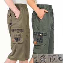 PA jianglong middle-aged men and women spell cotton pants mens casual loose high waist father pants shorts 7 pants