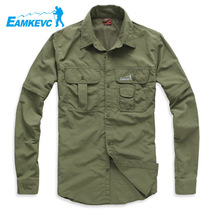 Eamkevc I Kevin outdoor clothing hiking camping hiking quick-drying mens two-sleeved shirt