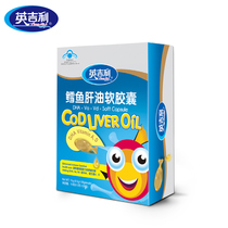 English cod liver oil softgel 0 5g * 30