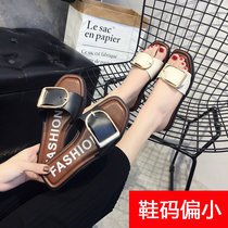 Small slippers female 313233 wear fashion drag indoor non-slip flat sandals summer sandals