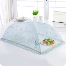 Dish cover food small blue folding net food cover dish cover folding hood summer cover can be food table rectangular
