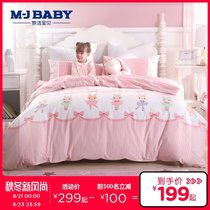 Dream clean baby children four sets of cotton bedding children three sets of 1 2m girls cotton sheets quilt cover