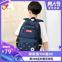 Boy schoolbag schoolboy 1-3-4-6th grade Lightweight Load Protection Ridge large capacity student bag children backpack female