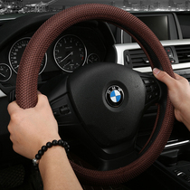 New summer ice wire steering wheel set car set special BMW 2 series 7x5x3x1328li520i breathable