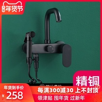 Wall-in laundry pool hot and cold water faucet balcony pool mop pool faucet double hole Wall-out mixing valve with spray gun