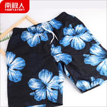 Antarctic men and women couple beach pants cool swimming pants summer leisure home pants five shorts sports pants