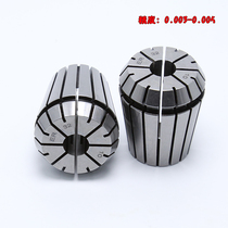ER32 Collet imported high-precision elastic Collet engraving machine Collet Collet winded Tsui CNC Collet