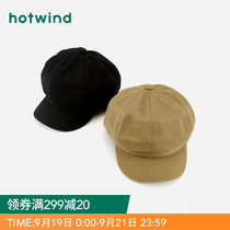 Hot 2019 autumn new small fresh lady classic octagonal hat fashion travel hat female P003W9300