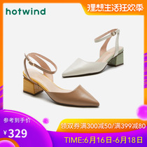 Hot air fall 2019 new fashion ladies thick heels word buckle fashion sandals H34W9302