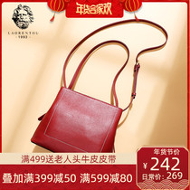 Old man head leather handbag new 2019 fashion Wild Red Wedding bag female bride shoulder cross body bag female