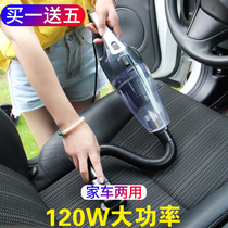 Car vacuum cleaner car with a small wireless charging car car strong special home vehicle dual-use high-power home