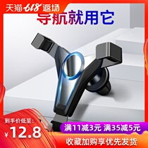 Car phone rack Universal Universal Car bracket car navigation frame car support frame outlet car support Drive