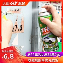 In addition to plastic car glass home to sticky glue universal self-adhesive scavenger removal cleaning Tar cleaning artifact