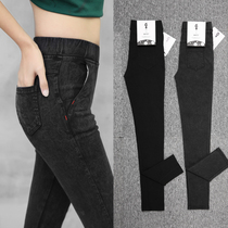 2019 new middle-aged womens spring and autumn bottoming pants middle-aged mother imitation jeans 40 years old 50 womens pants