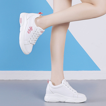 Increased white shoes women 2019 summer and autumn new explosion models leather thick bottom Korean wild casual sneakers ins tide