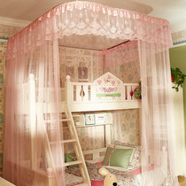 Childrens mother bed mosquito net up and down students high and low bed 1.5m1.2m bunk bed guide girl princess wind