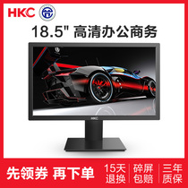 HKC S191 18 5 inch monitor monitor office external led Display Home eye desktop HD LCD computer external led vice screen VGA portable