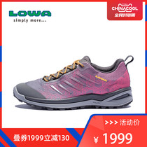 LOWA outdoor sports LYNNOX GTX women's low waterproof comfortable breathable trail running shoes L320412