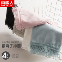 Antarctic ladies underwear female cotton antibacterial sexy lace low waist 100%cotton womens briefs