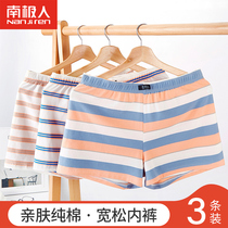 Antarctic men's briefs corner pants cotton breathable Aro pants loose version of the comfortable striped shorts flat angle pajama pants