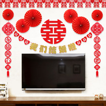 Wedding wedding supplies big man wedding room decoration living room TV wall background layout new house wedding pull flowers